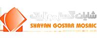 شرکت شایان موزاییک